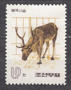 KOREA 1966 mint(*)  SC#746 10ch, Korea Deer - Reindeer.