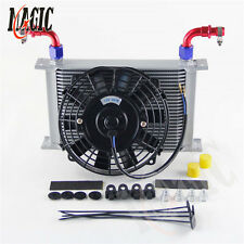 "AN10 Universal 25 Row Engine Oil Cooler w/ Fittings + 7"" Electric Fan Kit SL"