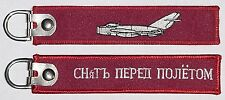 Schlüsselanhänger MiG-17 - cнимать перед полeтом .......R1103