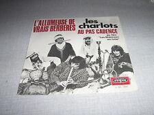LES CHARLOTS 45 TOURS FRANCE AU PAS CADENCE