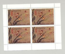 Guyana #1716 Orchids Inverted Surcharge Error 1v M/S of 4