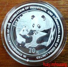 2005 panda 1oz silver coin ---  Foundation of ICBC Bank Ltd.