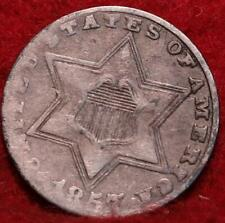 1853 Philadelphia Mint Silver Three Cent Coin