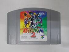 N64 -- Pokemon Stadium 2 -- Can Backup! Nintendo 64, JAPAN Game. 24553