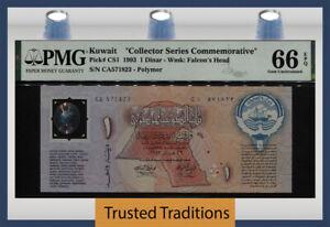 TT PK CS1 1993 KUWAIT 1 DINAR COLLECTOR SERIES COMMEMORATIVE PMG 66 EPQ GEM UNC!
