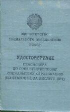 Soviet Russian SFSR RSFSR 1954 Ministry Social Security Pension Card ID Doc
