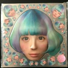 "Kyary Pamyu Pamyu - KPP BEST Limited Edition ""Real Face package"" 3CD+DVD 5555ltd"