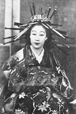 "Photo 1900s ""High Class Japanese Prostitute /Orian"""
