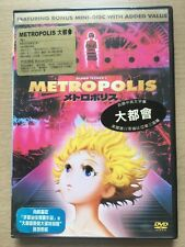 Metropolis 大都會 手塚治虫 OSAMU TEZUKA'S 動畫版 DVD 日語原聲 中文字幕 DVD (正版全套 )