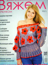 Easy Crochet Patterns Magazine how to Dress Sweater for Beginner in Russian # 93