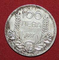 1937 Bulgarian Kingdom 100 Leva Coin