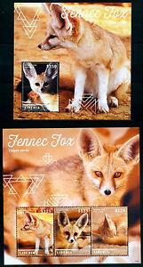 2015 Liberia fauna, fennec fox, SS+ sheet, MNH