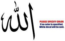"Allah Islam Arabic Muslim SYMBOL JDM Vinyl Decal Sticker Car Window Bumper 6"""
