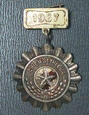 North Vietnam VC Medal/Badge 1967 CHIEN SI THI DUA. Emulation Soldier