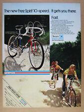 1972 Sears Free Spirit 10-speed Bike color photo vintage print Ad