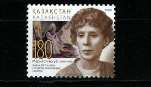 2009.Kazakhstan. Painting.100th anniv.of Maria Lizogub, a painter. Sc.599