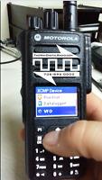 Motorola MotoTRBO Advanced Features w/ FPP XPR5550 / XPR7550 / SL7550 & eSeries