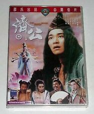 "Stephen Chow ""The Mad Monk"" Johnnie To 1993 HK IVL OOP Comedy NEW DVD"