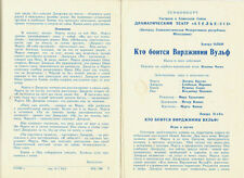 1968 Program WHO'S AFRAID OF VIRGINIA WOOLF Yugoslavian theater tour in the USSR
