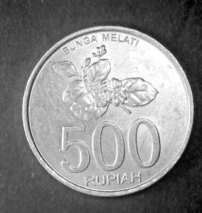 Indonesia 500 rupiah 2003 KM# 67 Combined Shipping