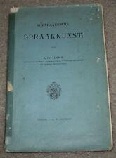 Very Rare, 1904, 1st Ed, Soendaneesche Spraakkunst, S. Coolsma