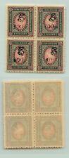 Armenia 1920 SC 161 mint block of 4 . e9294