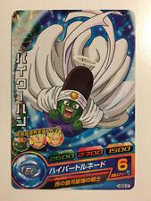 Dragon Ball Heroes HGD5-31