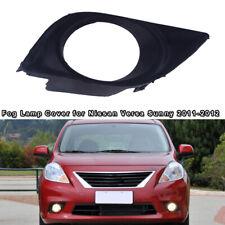 For Nissan Versa Fog Light Cover 2012-2014 Right Passenger Side Sedan NI1039127