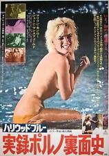HOLLYWOOD BLUE JAPANESE B2 MOVIE POSTER MARILYN MONROE SEXPLOITATION MINT