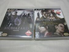 7-14 Days to USA English PS3 Biohazard 6 + HD Resident Evil Revival Selection JP