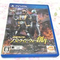 USED PS Vita Kamen Rider Battride War Sousei PSV 03095 JAPAN IMPORT