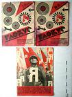3 Soviet Magazines - Rare Ukrainian Constructivism AvantGarde Design 1924, 1936