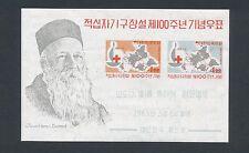 "Korea 1963 ""RED CROSS - 100th YEAR"" S/S (#383-4); CV $14"