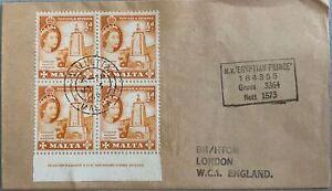 "1954 Malta #247(4) on cover, ship M.V ""Egyptian Prince"" marking;inscription *d"