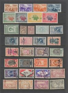 Ethiopia various collection, MH or fine used, 65 stamps