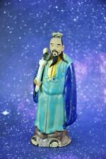 "Vintage Chinese Mud Figure of a Man 6"" tall (Bi#MK190428)"