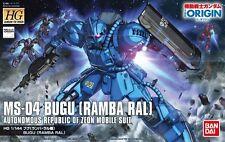 Bandai 1/144 HGTO-012 MS-04 Bugu, Ramba Ral