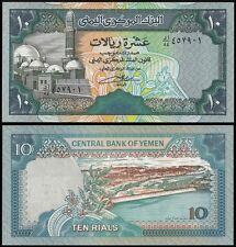Yemen Arab Republic 10 RIALS sign 8 ND 1990 P 24 UNC
