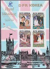 KOREA Pn. 1982 MNH** SC#2209Aa/d Sheet, Ovpt. Princess Diana's 21st Birthday Imp