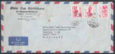 1985 Syrien Syria Cover to Germany [ck061]