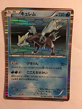 Pokemon Carte / Card Kyurem Rare Holo 024/066 R BW2