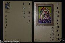 JAPAN Hirohiko Araki manga: The Gorgeous Irene