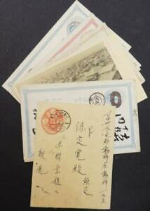 EDW1949SELL : JAPAN Interesting collection of 9 Post Cards & 1 Postal stationary