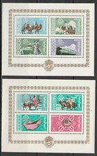 Монголия бл.1-2 История монгольской почты** 1961г.