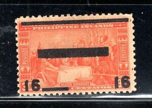 PHILIPPINES  ASIA STAMPS  MINT NO GUM  LOT 16867