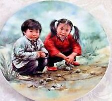 """NEW in Org BOX Kee Fung """"CHINESE CHESS"""" from CHINESE CHILDRENS GAMES  2ND PLATE"""