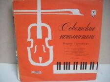 Maria Grinberg - piano Bach Franck Shostakovich AKKORD