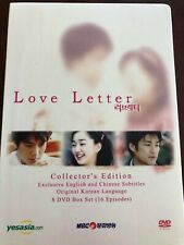 Love Letter (DVD, 2005, 8-Disc Set) Korean Drama YA Entertainment OOP YesAsia