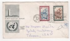 1960 UNITED NATIONS First Day Cover GENERAL ASSEMBLY SG74 & SG75 to Middle East