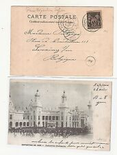 18) 1900 World Exhibition during Olympic Games card cancel Paris Expo SUFFREN